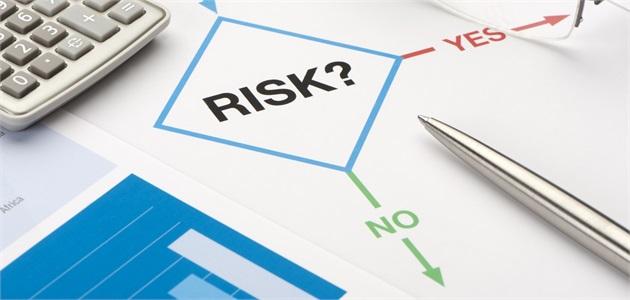 Minimize Your Risk