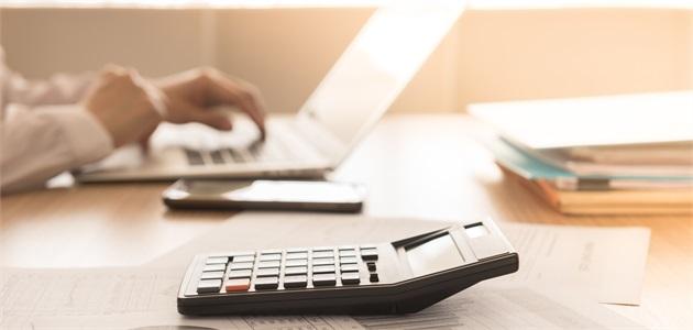 Managed investment portfolios & advisory services