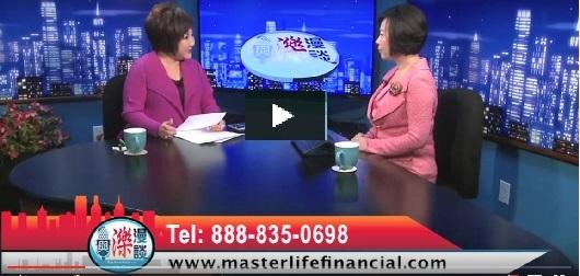 Yvonne Yao, 萬富理財集團, Masterlife Financial Group